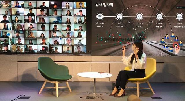 한국타이어, 비대면 신입사원 교육…자기주도 학습으로 디지털 역량 강화