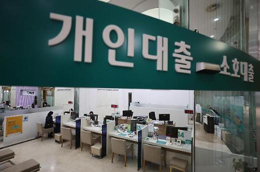 韩去年家庭贷款同比增近10% 全租租金贷款同比猛增