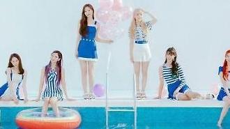 Ban nhạc nữ K-pop Cherry Bullet tham gia nền tảng cộng đồng người hâm mộ trực tuyến do công ty quản lý BTS điều hành