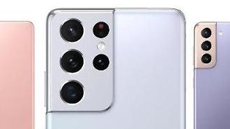 Samsung sẽ giới thiệu điện thoại Galaxy mới vào tháng 1 thông qua sự kiện phát sóng trực tuyến