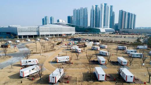 露营地改造的新冠治疗中心