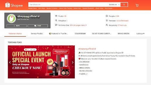 欧利芙洋品牌馆入驻东南亚地区最大电商平台Shopee