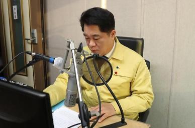 박준희 관악구청장 민선 7기 3년차, 으뜸관악 만들기 최선 다할 것