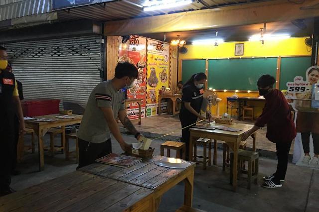 [NNA] 태국 방콕도 오후 9시 이후 가게 내 취식금지