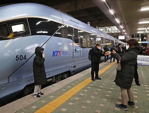 """韩国低碳环保高铁""""KTX-EUM""""今日开始运行"""