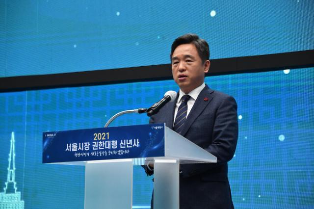 """서정협 권한대행 """"상반기 새해 예산 60% 조기 집행…일자리 39만개 제공"""""""