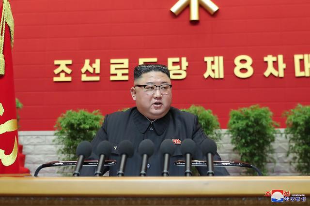 金正恩在劳动党第八次全国代表大会上做工作报告 承认经济建设失败