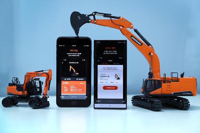두산인프라코어, 건설장비 구매에서 폐차까지 'MY DI' 앱 출시