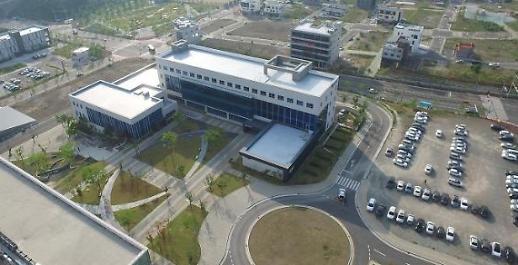 Các chuyên gia Hàn Quốc mở trung tâm nghiên cứu AI để tăng tốc chuyển đổi kỹ thuật số của công ty