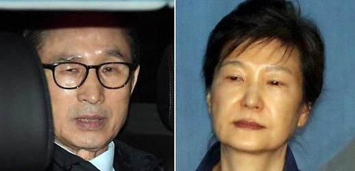 民调:半数韩国人反对赦免朴槿惠和李明博