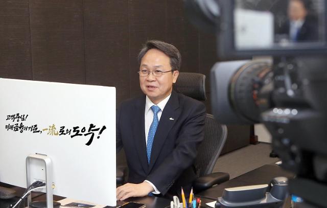 """진옥동 신한은행장 """"전통적 금융만 고집하면 도태된다"""""""