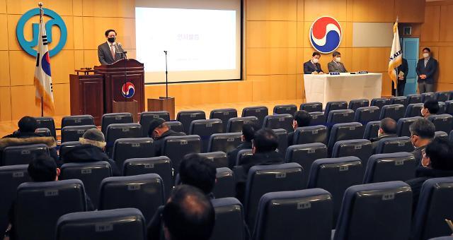 大韩航空再清除阻碍因素 收购韩亚航空进展顺利