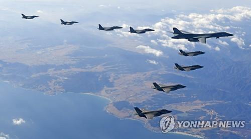 한·미, 북한 신년 당대회·열병식 앞두고 연합공중훈련 실시