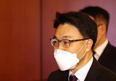 [아주 정확한 팩트체크] 공수처의 검찰 사무는 위헌?