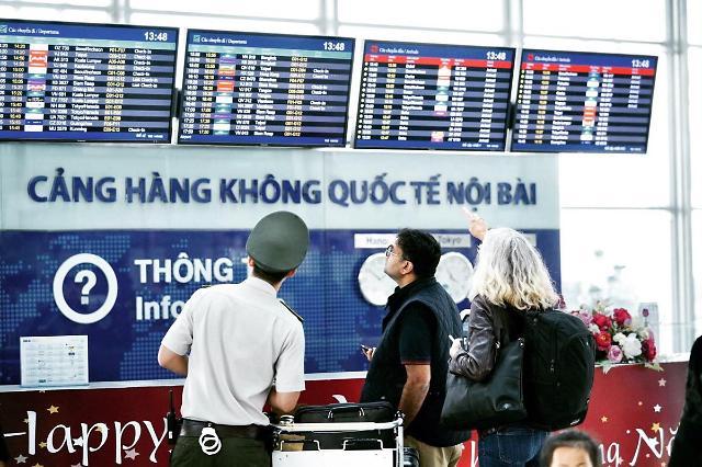 [NNA] 베트남 정부, 변이 바이러스 감염국과의 왕래중단 제안