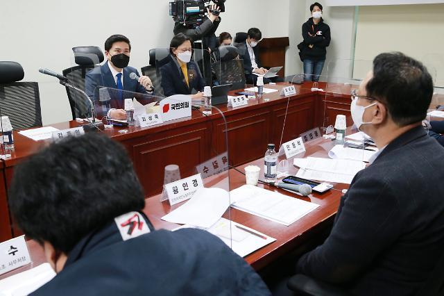 """지상욱 """"與, 중대재해처벌법 점점 후퇴…죽음의 고리 끊겠나"""""""