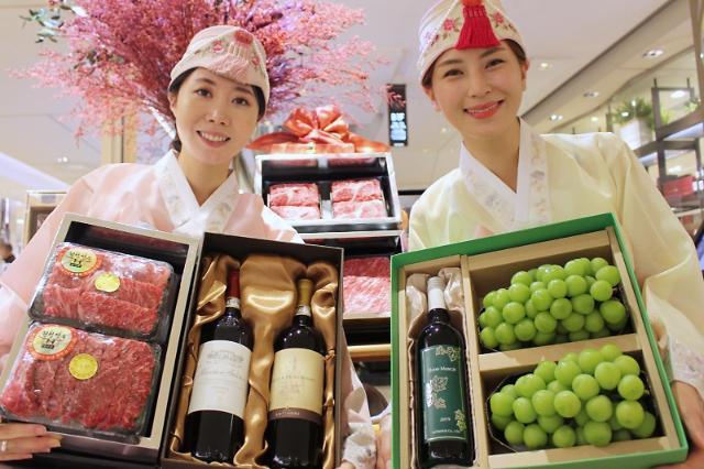 过年回不去心意得送到! 韩各大商场超市备足千元春节礼盒