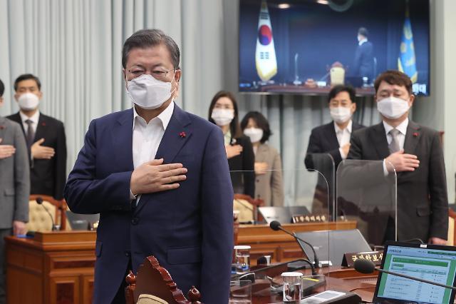 文 대통령, 이르면 이번주 3차 개각…부처 장관 교체 폭 관심