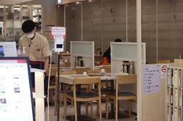 生産職労働者の延長労働手当、年240万ウォン以内は非課税