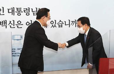 """""""축하한단 말 안 나와""""…주호영, 靑유영민 앞 쓴소리"""
