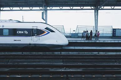 [NNA] 싱가포르-말레이시아 고속철, 철도자산회사 이견으로 무산