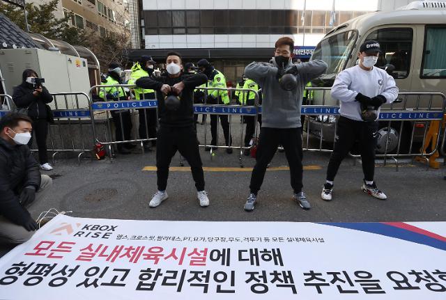 [김낭기의 관점] 시민 저항 불러일으킨  정부의 '코로나 방역 독재'