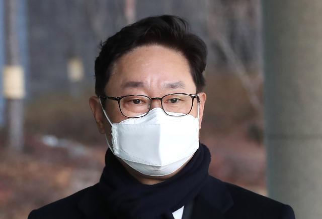 文대통령, 박범계·한정애 인사청문요청안 재가