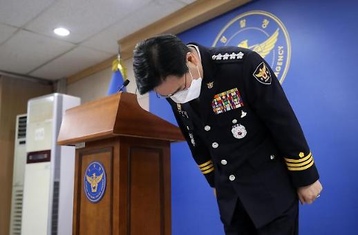 韩警察厅长就虐童案道歉:将组建儿童虐待案专职部门