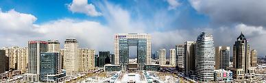 옌타이 고신구, 국제투자유치단지 기반 다진다 [중국 옌타이를 알다(533)]