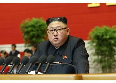 김정은, 北 당대회 이틀째 보고서도 경제 초점?…사업보고 사흘째 이어져 (종합)