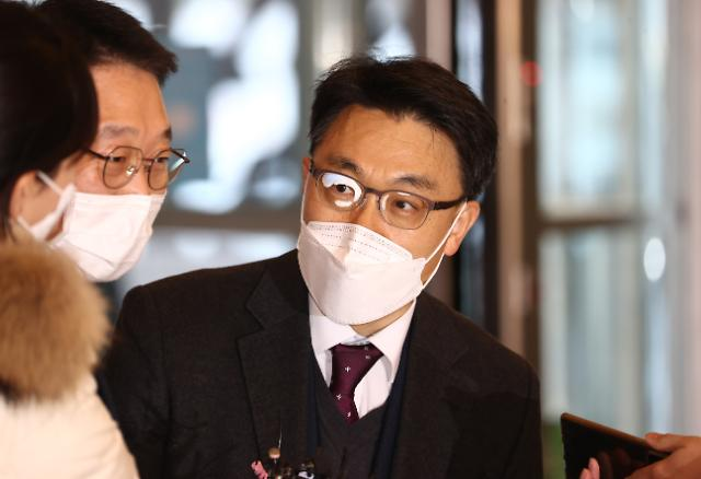 야당 측 제기 공수처장 후보 의결 집행정지 오늘 첫 심문