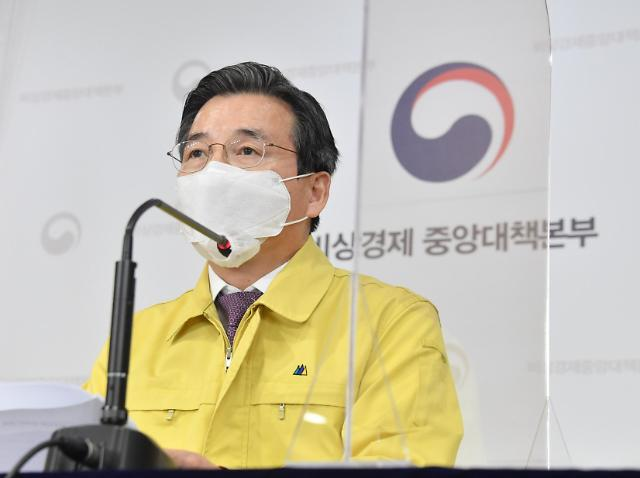 """김용범 """"유동성 팽창, 금융 안정 저해 않게 관리하겠다"""""""