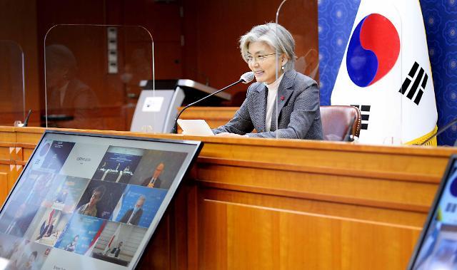 강경화 장관, 핵군축 국제회의서 한반도 평화 프로세스 지지 당부