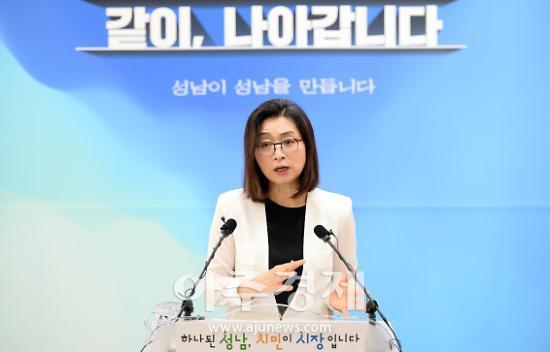 성남시, 성남사랑상품권 2000억원 규모 10% 특별할인 판매
