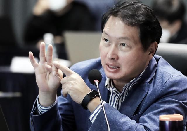 崔泰源有望出任大韩商工会议所新会长