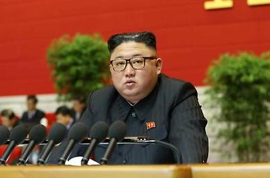 김정은, 오늘 대남·대미 전략 논의할 듯…美 국무부 2인자에 북한通