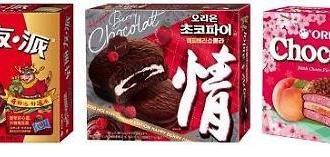 Orion đồng loat cho ra mắt phiên bản Chocopie đặc biệt tại Hàn · Trung · Việt