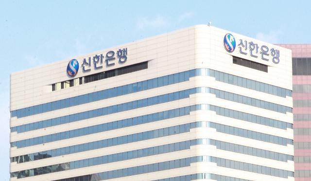 신한은행, 가상자산 커스터디 시장 진출…KDAC 전략적 지분투자
