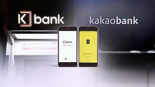 非接触时代下韩互联网银行迎暖春