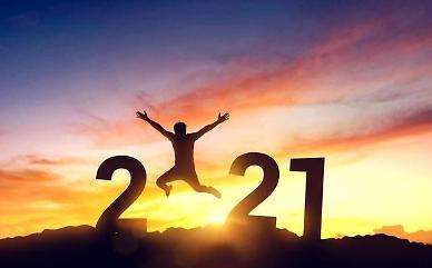 보다 뜻깊은 새해 되세요 숫자 21에 담긴 비밀들 [카드뉴스]