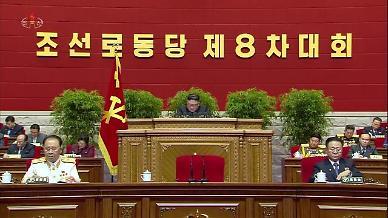 北 제8차 당대회 중반부 돌입…김정은 생일 열병식 가능성은?