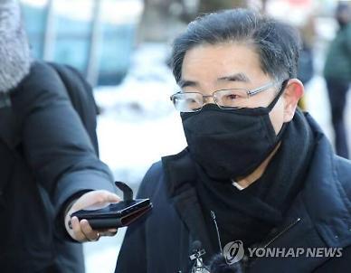 공수처장 효력 중단 가처분 심문 종료...법원 판단만 남아