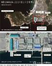 국방력 강화 외친 北김정은, SLBM 탑재 新잠수함 진수하나