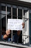 東部拘置所、70代の新型コロナ感染者死亡・・・矯正施設の累積死者3名