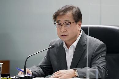 靑 NSC, 호르무즈 해협 韓 선박 억류 동향 및 대응체제 점검