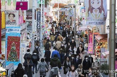 日긴급사태 2월 7일까지…도쿄 일일확진 2000명 ↑