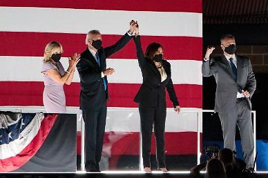美의회, 바이든-해리스 당선 최종 확정...폭력 사태까지 겪은 힘겨운 승리(종합)