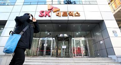 비자금 조성 의혹 최신원 SK네트웍스 회장, 12시간 검찰 조사 받고 귀가