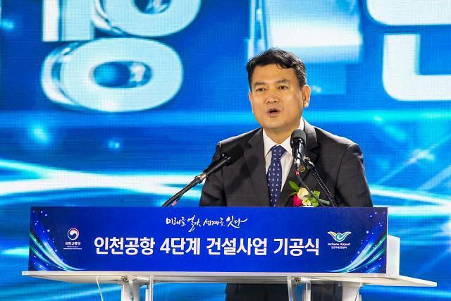 인천공항공사 사장에 김경욱 전 국토부 2차관 내정…이르면 내달 취임