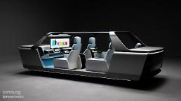 .Samsung showcases next-generation infotainment system for connected cars.
